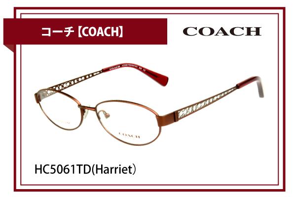 コーチ【COACH】HC5061TD(Harriet)