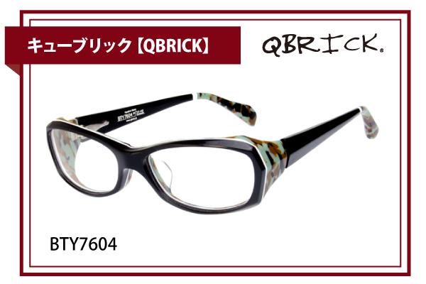 キューブリック【QBRICK】BTY7604