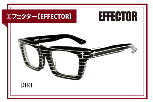 エフェクター【EFFECTOR】DIRT