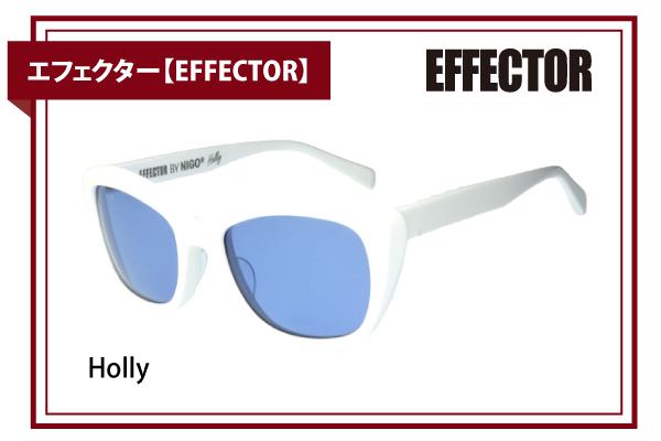 エフェクター【EFFECTOR】Holly