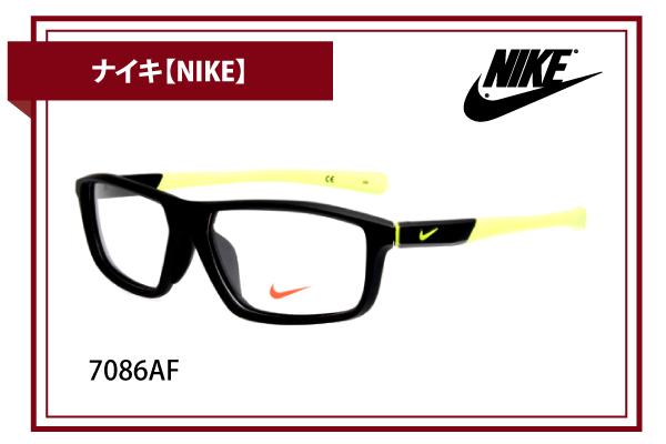 ナイキ【NIKE】7086AF