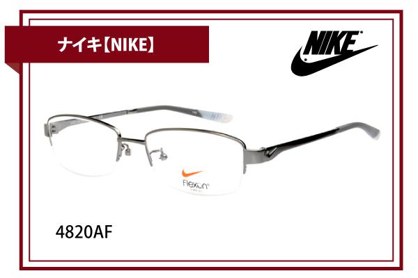 ナイキ【NIKE】4820AF