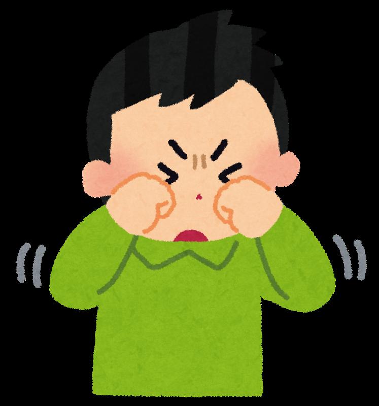 現代の子どもには疲れ目がいっぱい!大事な目、ケアできてますか? 【ルックワン辻井店】