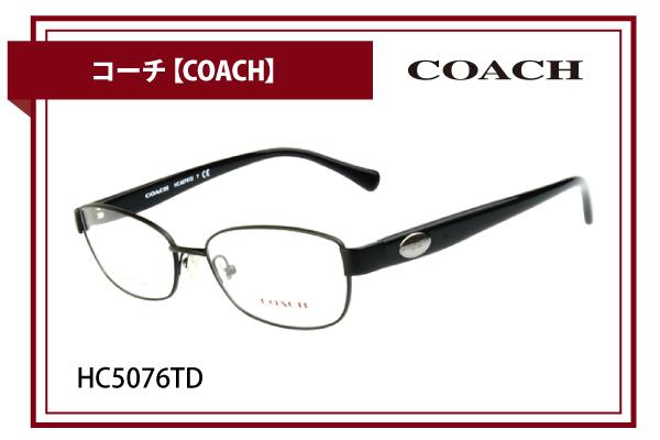 コーチ【COACH】HC5076TD