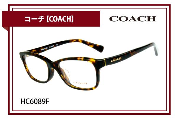 コーチ【COACH】HC6089F