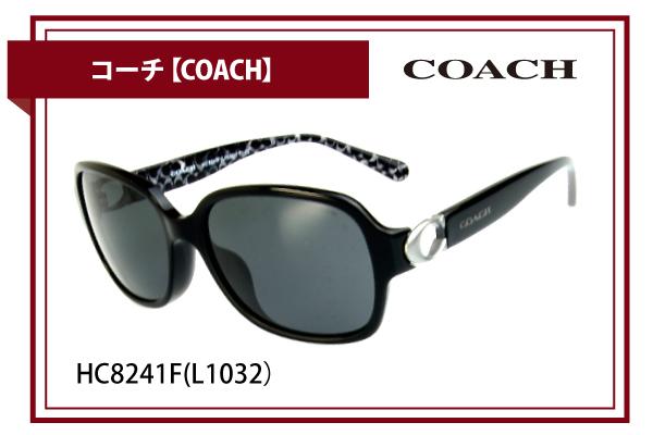 コーチ【COACH】HC8241F(L1032)