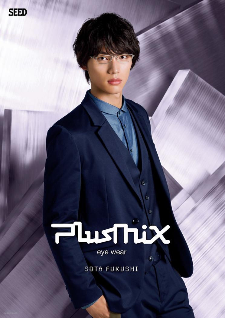 「進化系」ブランド Plusmix【ルックワン飾磨店】