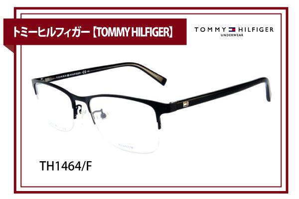 トミーヒルフィガー【TOMMY HILFIGER】TH1464/F