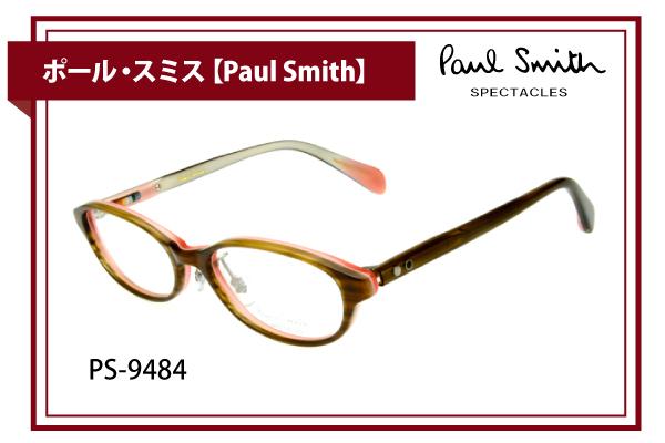 ポール・スミス【Paul Smith】PS-9484
