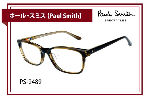 ポール・スミス【Paul Smith】PS-9489