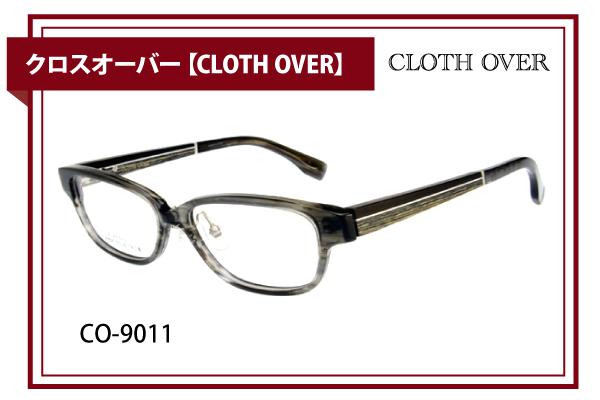 クロスオーバー【CLOTH OVER】CO-9011