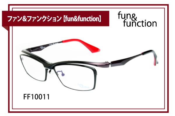 ファン&ファンクション【fun&function】FF10011