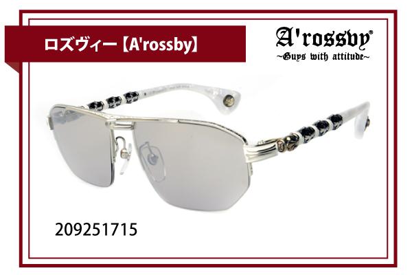 ロズヴィー【A'rossby】209251715