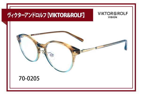 ヴィクターアンドロルフ【VIKTOR&ROLF】70-0205