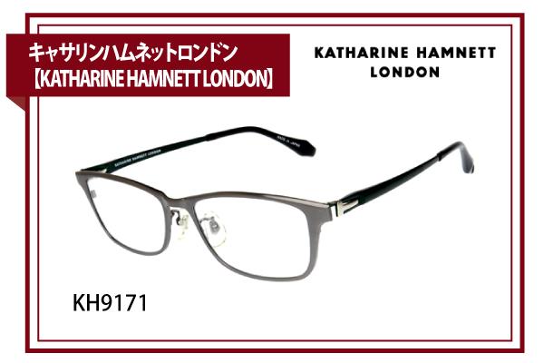 キャサリンハムネットロンドン【KATHARINE HAMNETT LONDON】KH9171