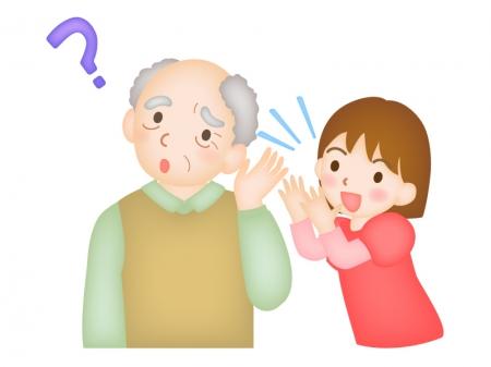 どうして補聴器は両耳つけた方がいいの? 【ルックワン辻井店】