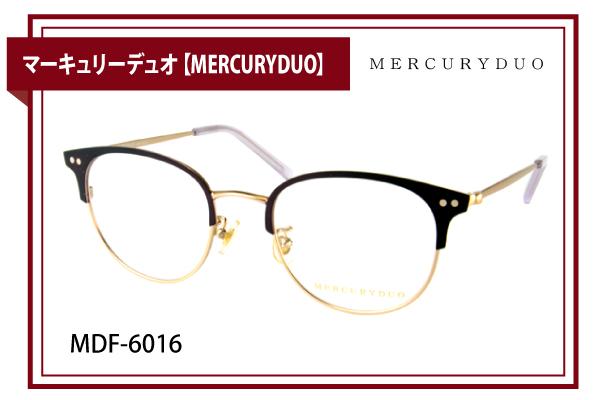 マーキュリーデュオ【MERCURYDUO】MDF-6016