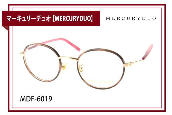 マーキュリーデュオ【MERCURYDUO】MDF-6019