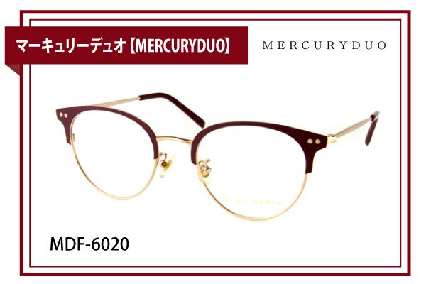 マーキュリーデュオ【MERCURYDUO】MDF-6020