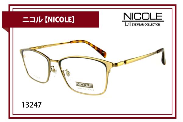 ニコル【NICOLE】13247