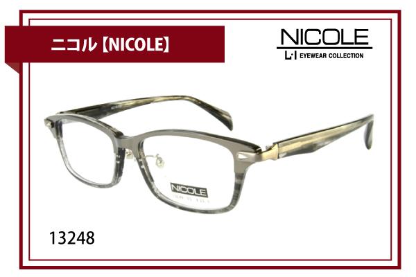 ニコル【NICOLE】13248