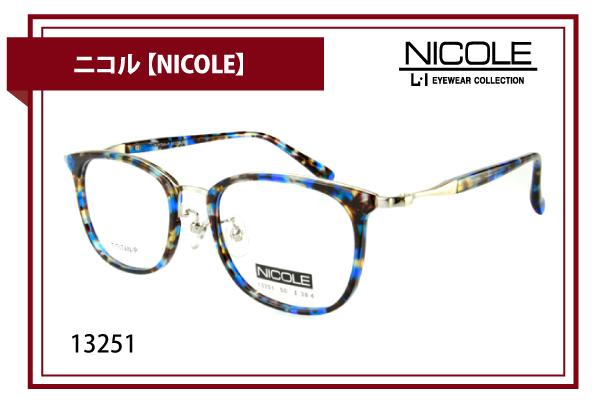 ニコル【NICOLE】13251