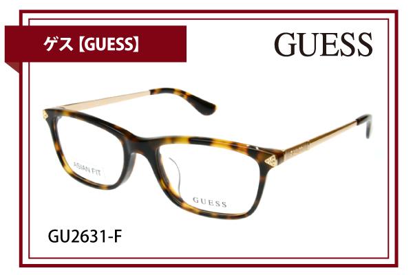 ゲス【GUESS】GU2631-F