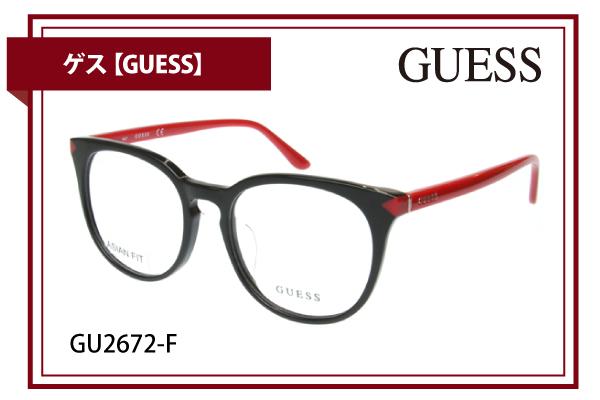 ゲス【GUESS】GU2672-F