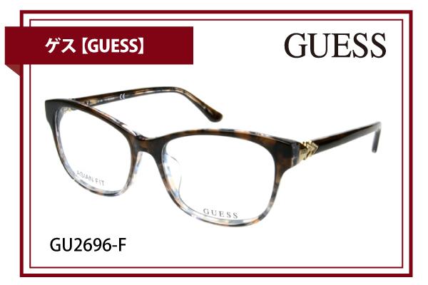 ゲス【GUESS】GU2696-F