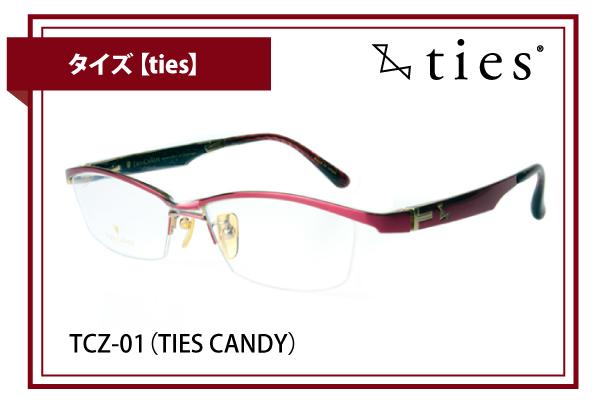 タイズ【ties】TCZ-01(TIES CANDY)