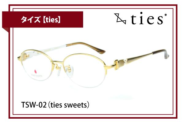 タイズ【ties】TSW-02(ties sweets)