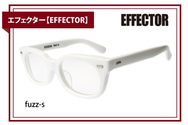 エフェクター【EFFECTOR】fuzz-s