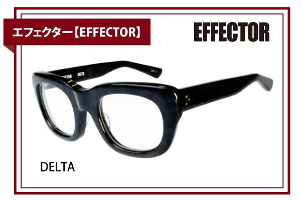 エフェクター【EFFECTOR】DELTA