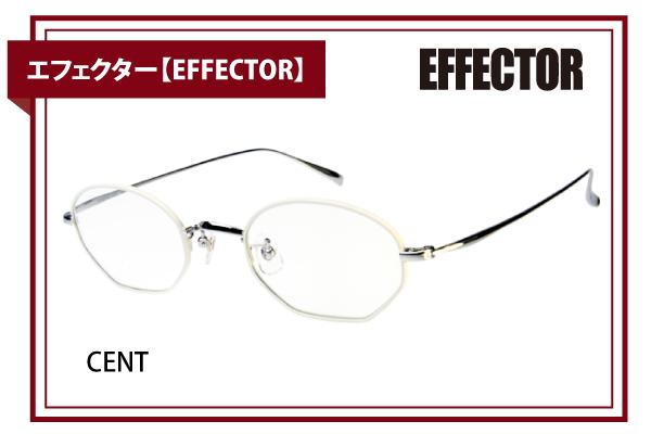 エフェクター【EFFECTOR】CENT