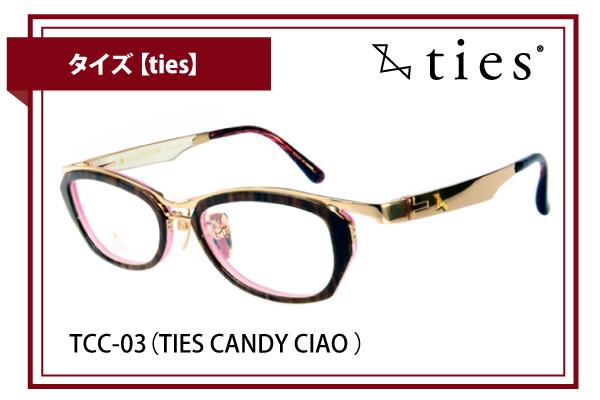 タイズ【ties】TCC-03(TIES CANDY CIAO )
