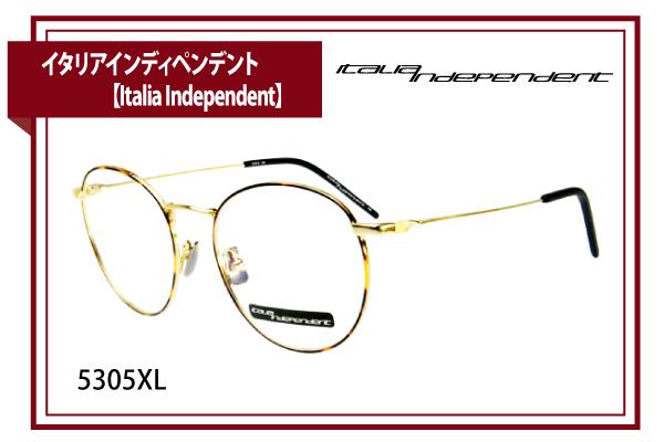 イタリアインディペンデント【Italia Independent】5305XL
