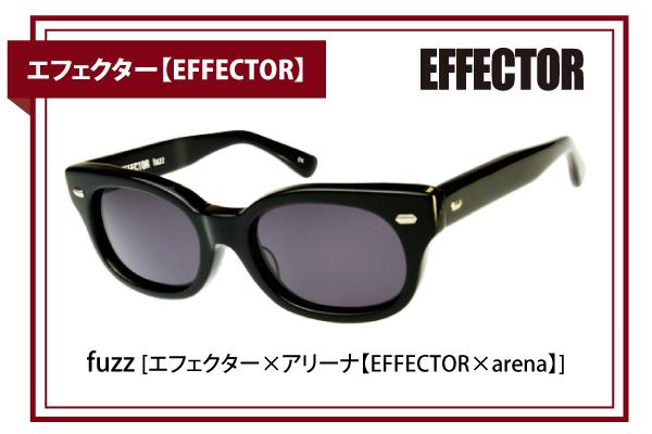 エフェクター×アリーナ【EFFECTOR×arena】fuzz