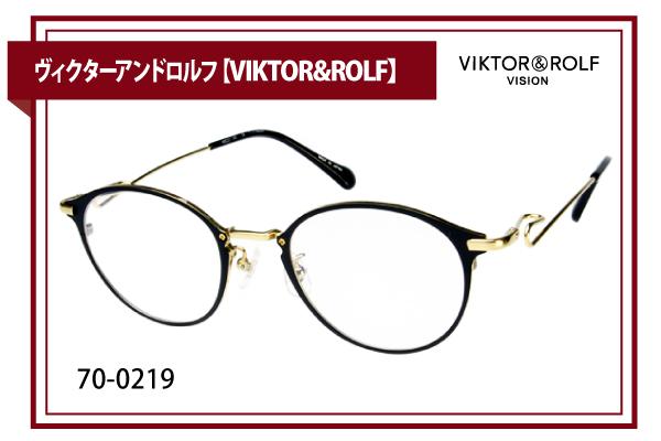 ヴィクターアンドロルフ【VIKTOR&ROLF】70-0219