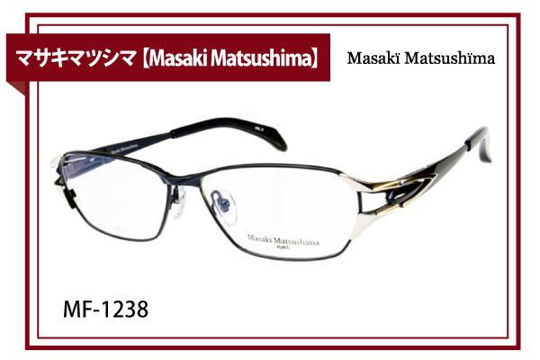 マサキマツシマ【Masaki Matsushima】MF-1238