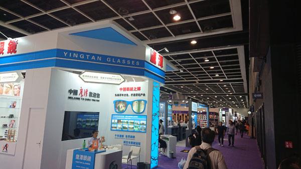 香港国際メガネ展
