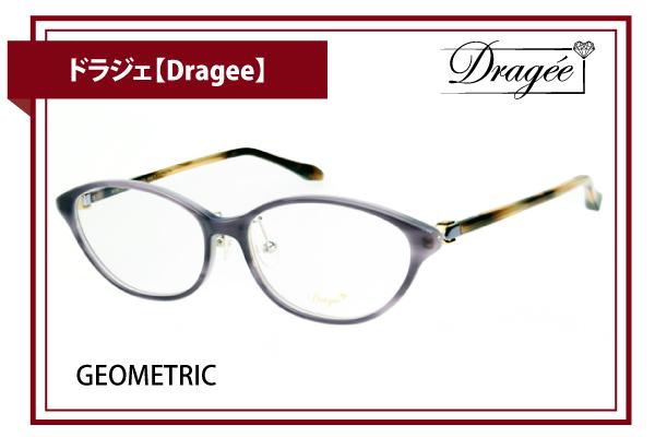 ドラジェ【Dragee】GEOMETRIC