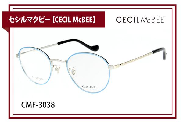 セシルマクビー【CECIL McBEE】CMF-3038