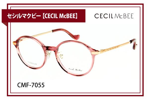セシルマクビー【CECIL McBEE】CMF-7055