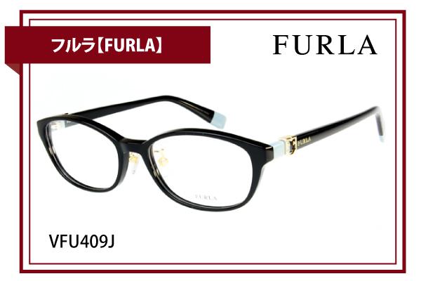 フルラ【FURLA】VFU409J