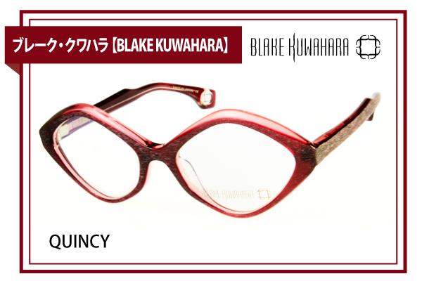 ブレーク・クワハラ【BLAKE KUWAHARA】QUINCY