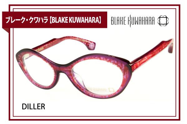ブレーク・クワハラ【BLAKE KUWAHARA】DILLER