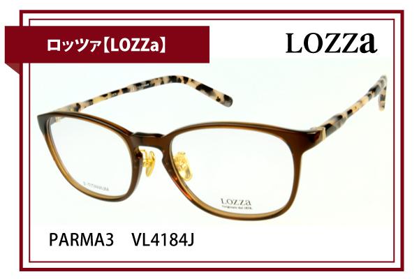 ロッツァ【LOZZa】PARMA3 VL4184J