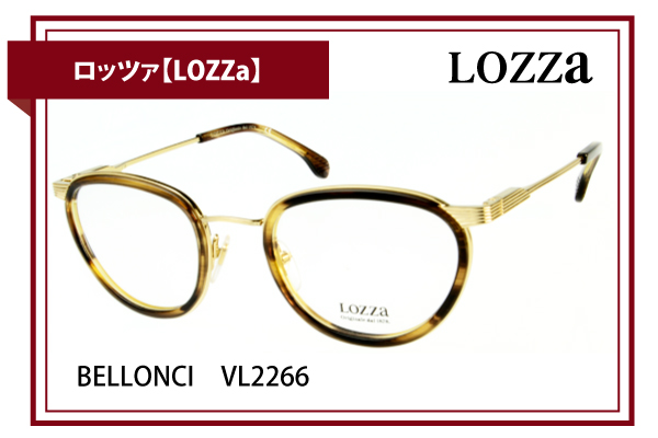 ロッツァ【LOZZa】BELLONCI VL2266