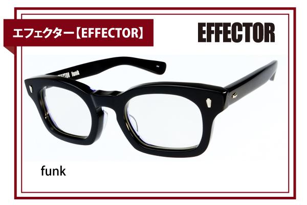 エフェクター【EFFECTOR】funk