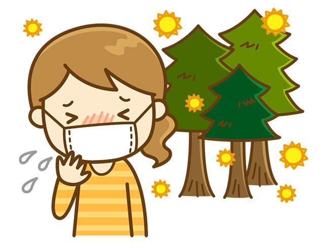 花粉でお困りの方へ、花粉症対策 【ルックワン辻井店】